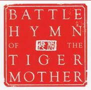 madre-tigre.jpg