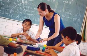 perfil-profesional-pedagogo.jpg